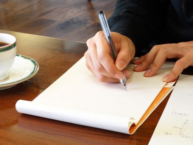 生前整理とエンディングノート