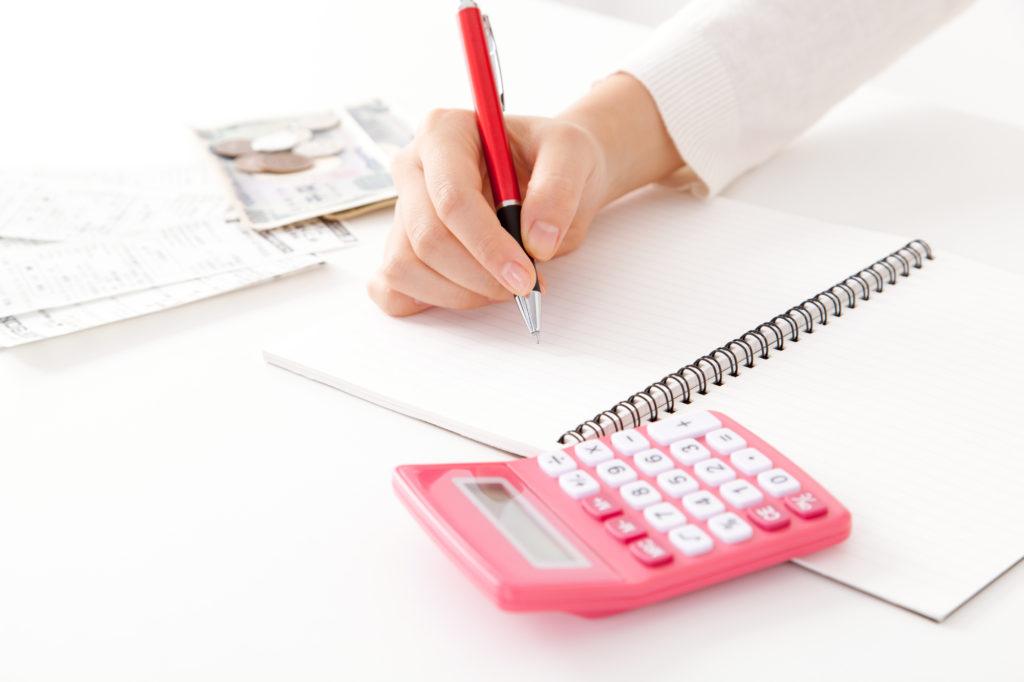 お金の管理と生前整理について