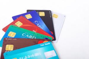 クレジットカードの持ちすぎに注意