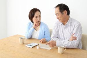 家族間のお金に関するトラブル