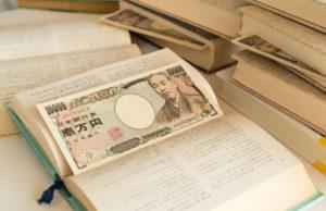 遺品の中から財産にあたるものが見つかることも・・・