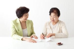 信託契約書を作成する