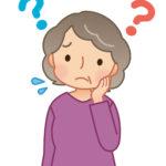アルツハイマー型認知症とは?