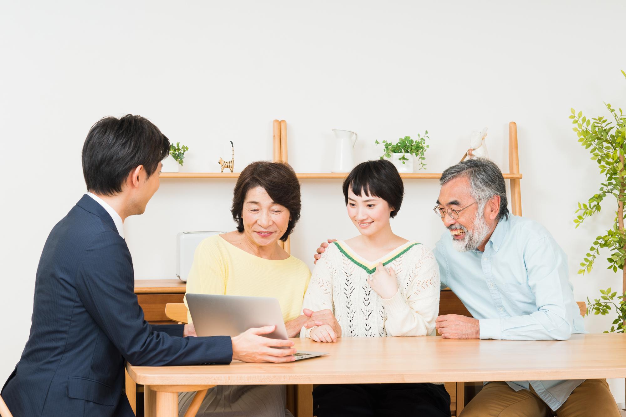 相続と家族信託