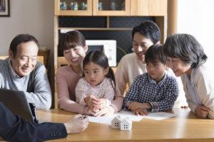家族信託の内容を決める