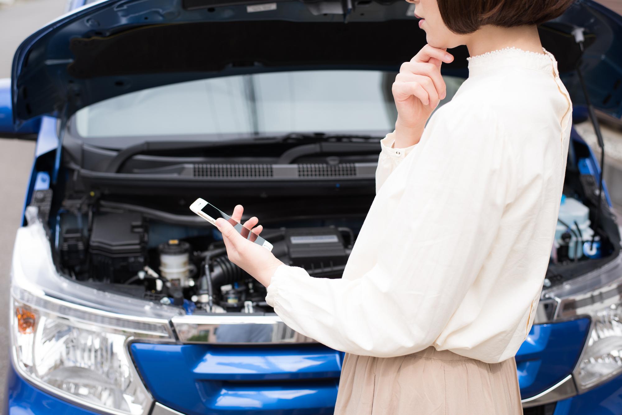 遺品整理 バッテリー 自動車 処分