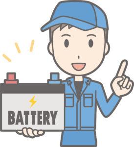 遺品整理 バッテリー 寿命