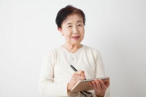 遺品整理 衣類 処分 エンディングノート