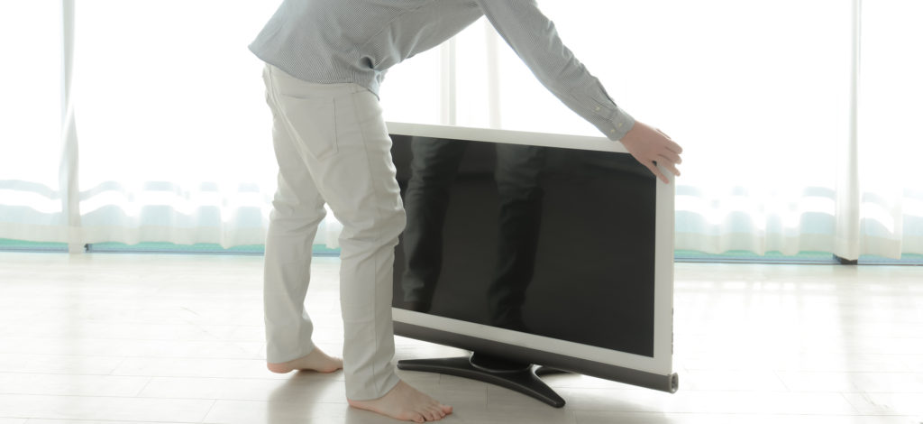 遺品整理 テレビ 処分