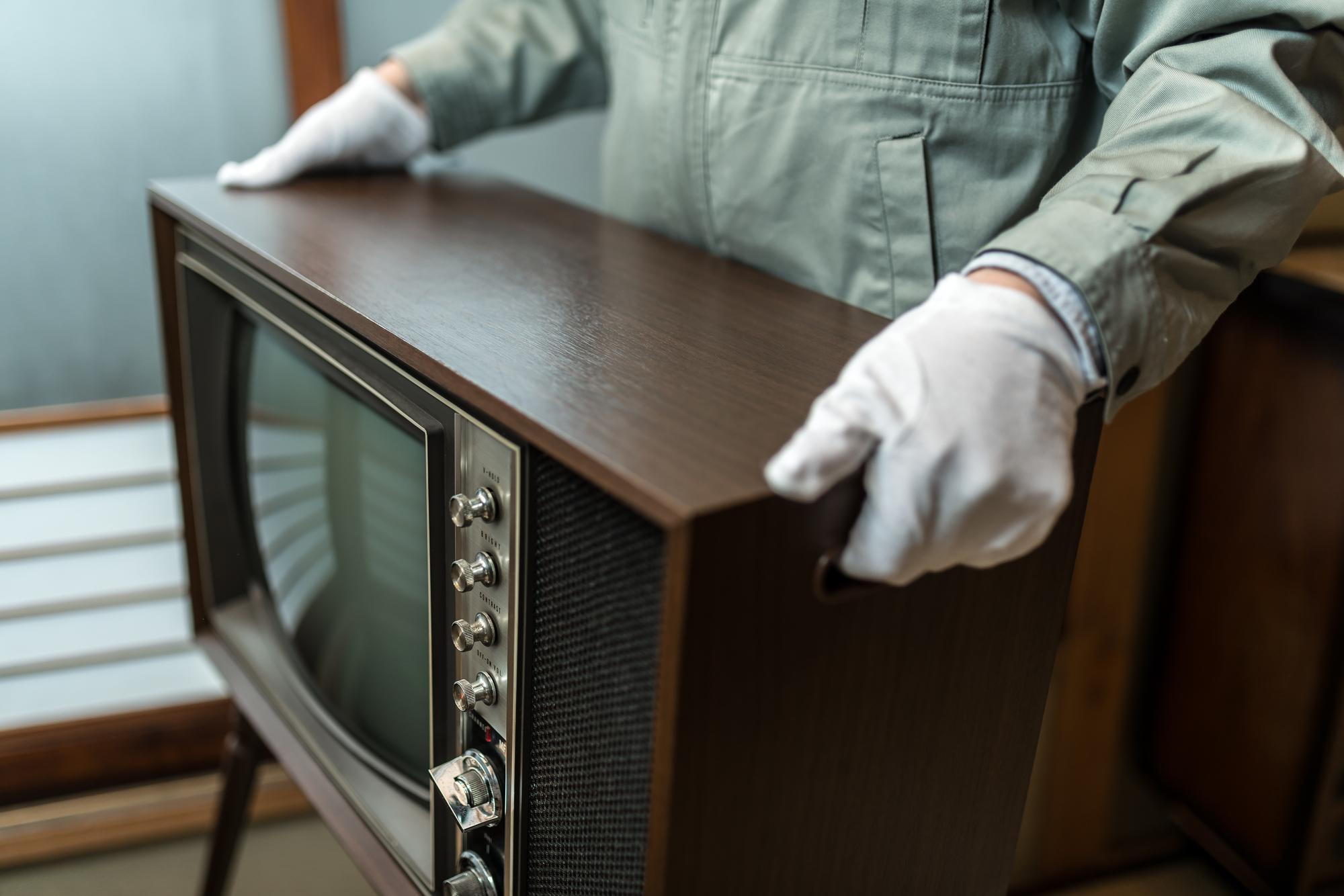 遺品整理 テレビ 処分 自治体