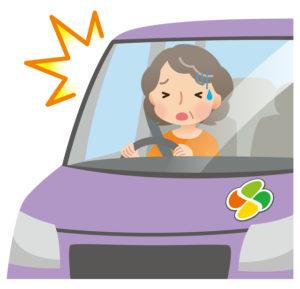 高齢者 運転 事故 原因