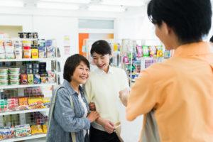2025年問題 高齢者 サービス