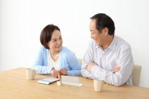 2025年問題 高齢者 貯蓄 投資