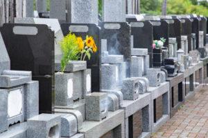 自由葬 墓