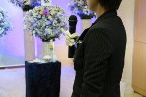 自由葬 式次第