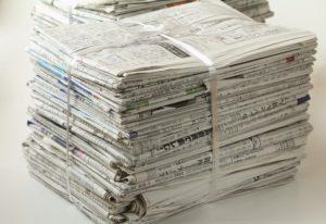 古紙 新聞