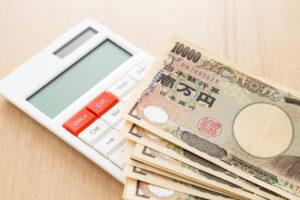 仮払い制度を使って預貯金を引き出せる金額