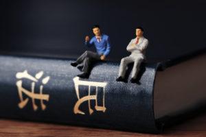 遺産の分割前における預貯金債権の行使の新制度