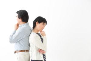 配偶者居住権について考える夫婦