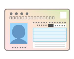 自筆証書遺言の保管制度申請に必要な証明書