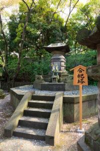 野外型合祀墓