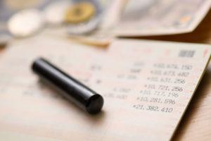 教育資金に係る贈与税の非課税制度