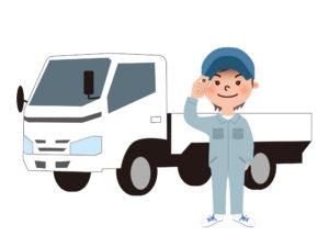 遺品整理 違法 廃品回収車