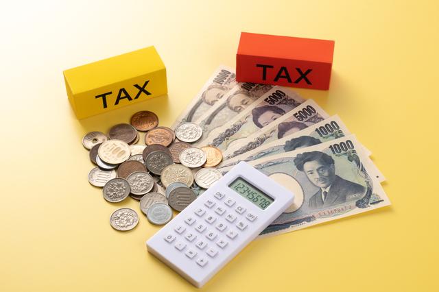 遺品にかかる税金