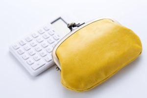 自筆証書遺言の保管制度の費用