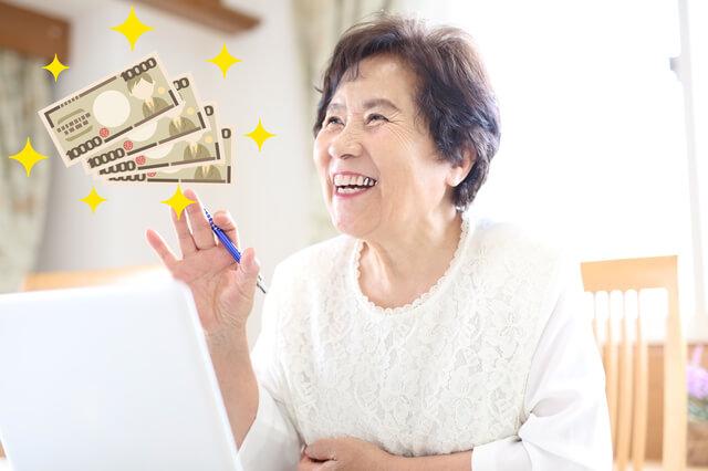 遺品整理に保険が適用されると知った女性