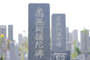 寺にあるお墓