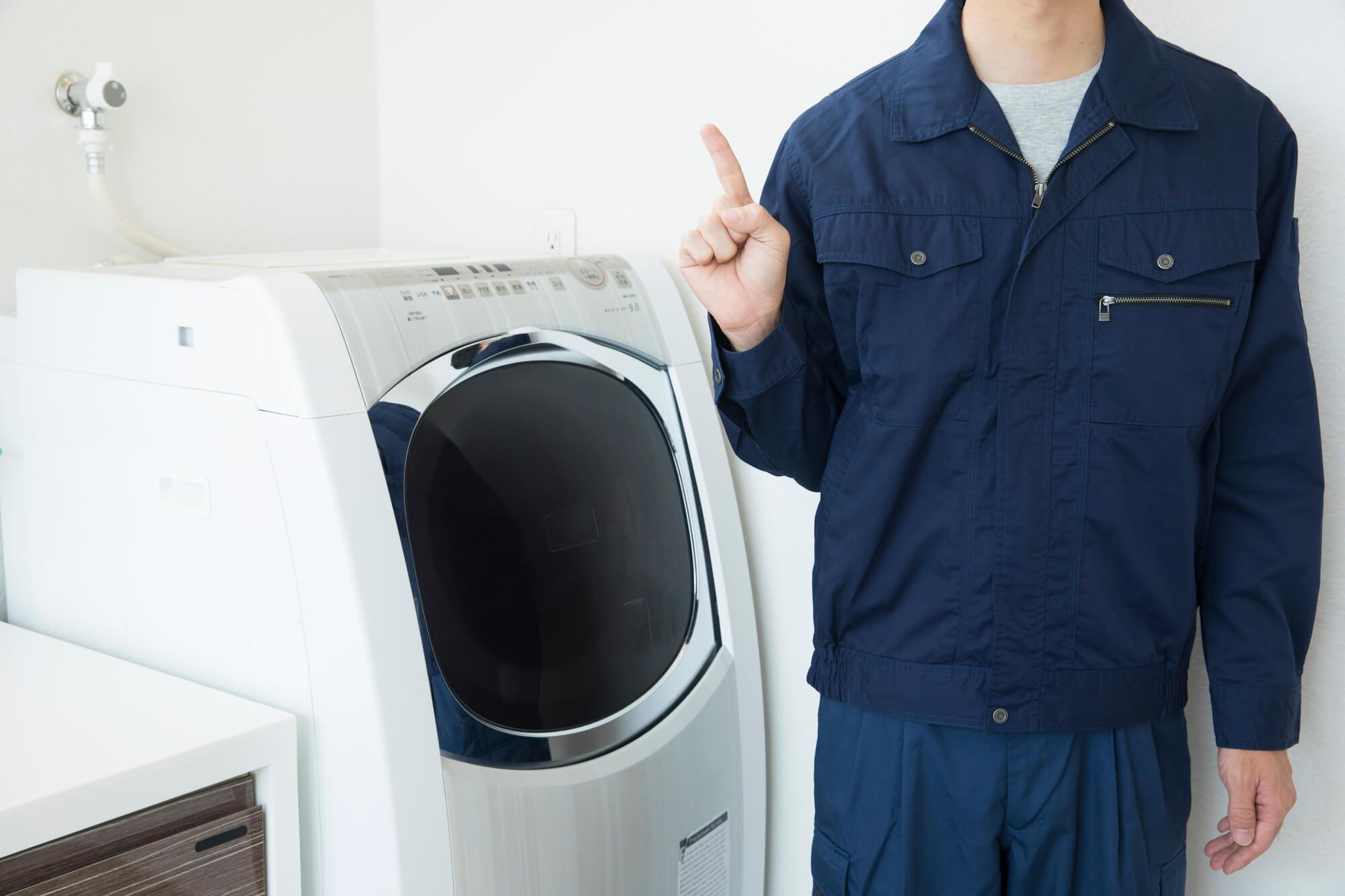 家電のリサイクルの料金