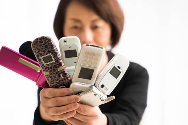 古い携帯電話を処分