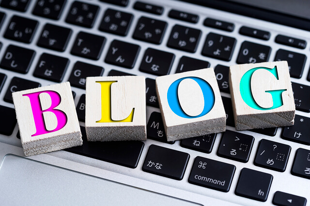 終活のブログを書く