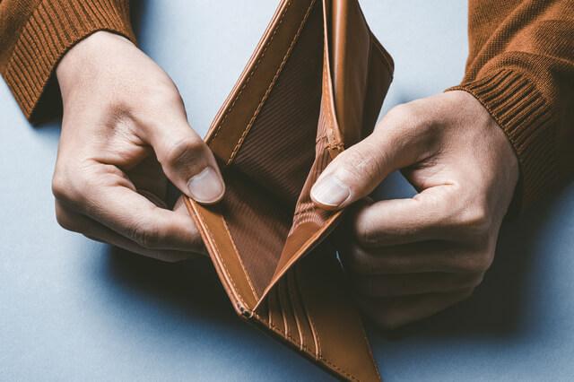 財布を供養して捨てる