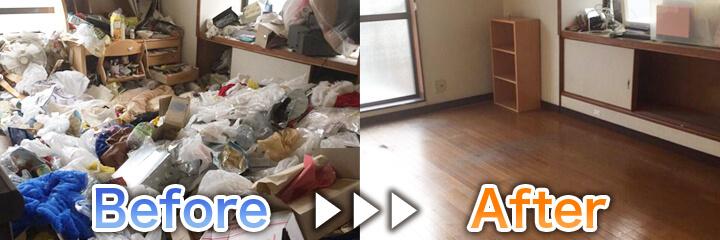 ゴミ屋敷掃除業者のハウスクリーニング