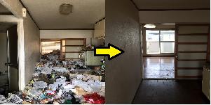 豊田市 ゴミ屋敷 K様 ビフォーアフター01
