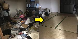 名古屋市北区のゴミ屋敷清掃ビフォーアフター01