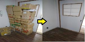 文京区 ゴミ屋敷 M様 ビフォーアフター02