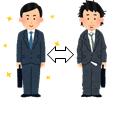 愛知県 名古屋 ゴミ屋敷 ブログ04