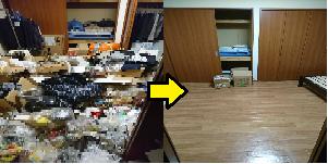 川崎市 ゴミ屋敷 ビフォーアフター