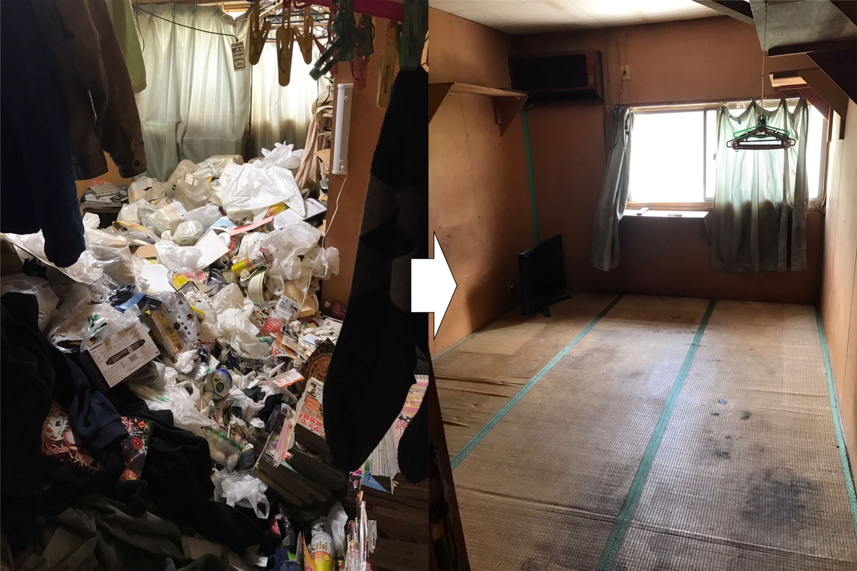愛知県 名古屋 ゴミ屋敷 特徴07