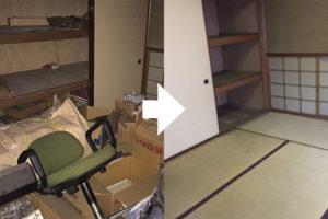 千葉県市川市でのゴミ屋敷清掃と引越しに伴う不用品の回収