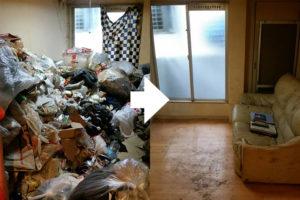 千葉県柏市でのゴミ屋敷清掃