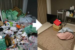 千葉県千葉市でのゴミ屋敷清掃