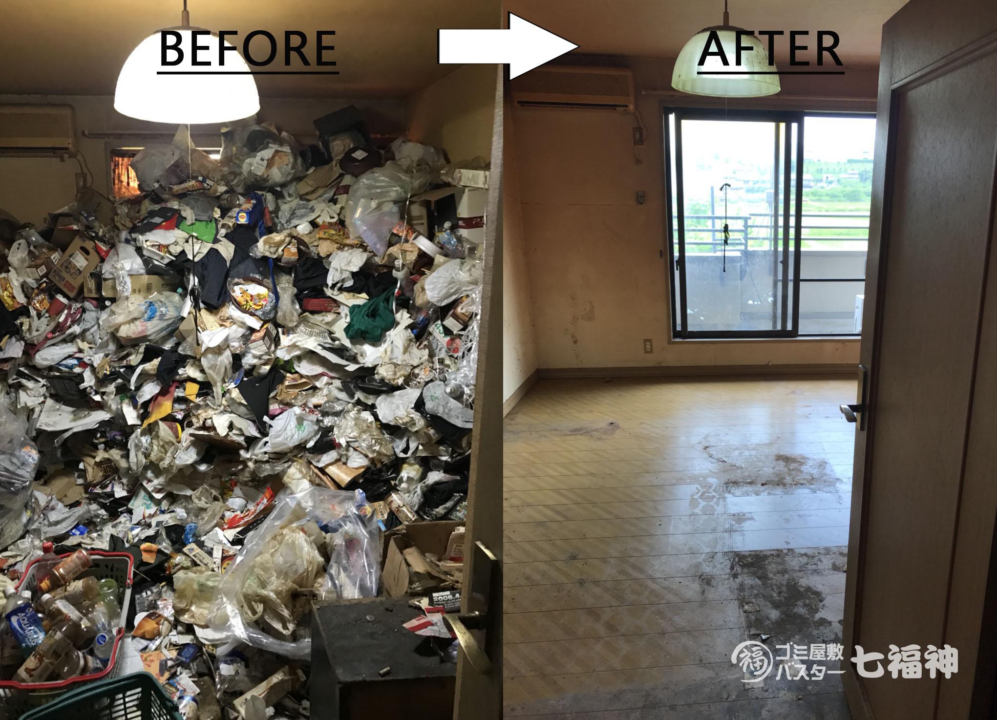 ゴミ屋敷の掃除