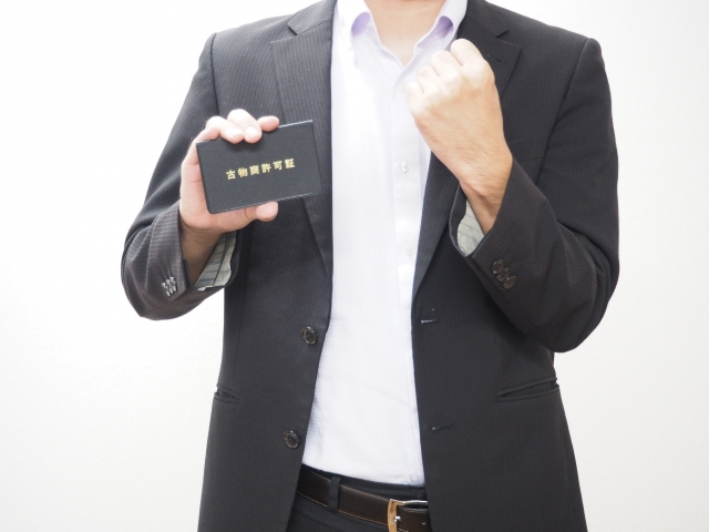 不用品回収 業者 選び方 サービス ブログ01