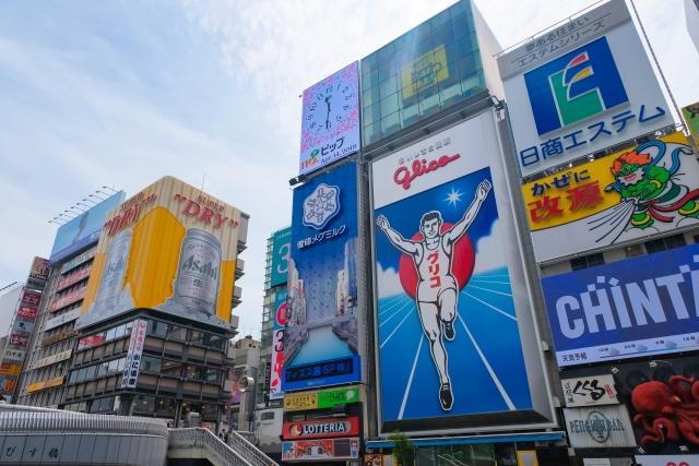 大阪のゴミ分別や持ち込み方について