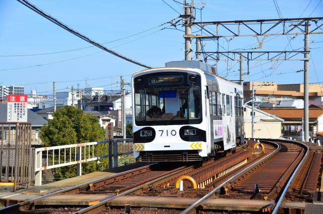 大阪市のゴミ分別方法