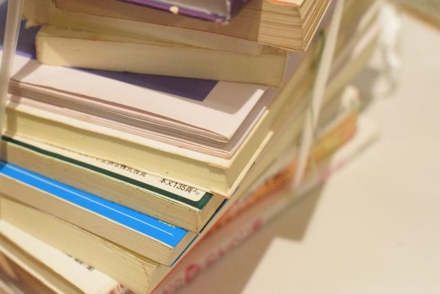 漫画や雑誌を自治体の回収で処分